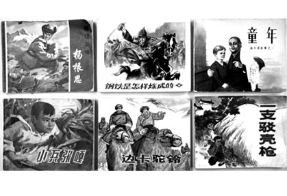Chinese pamphlets